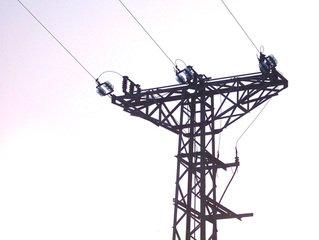 Een goede energieleverancier zoeken